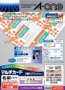 モバオク:プリンタ 人気急上昇!マルチカード 名刺用紙 500枚分