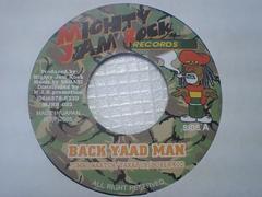 ジャパレゲ激レア盤!MIGHTY JAM ROCKマイティジャムロック「バックヤードマン」