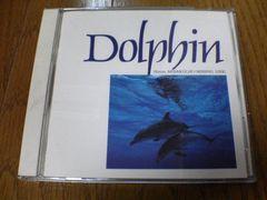 CD ドルフィン〜波の記憶 イルカ 廃盤