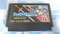ファミコン用 ファイアーエムブレム 暗黒竜と光の剣