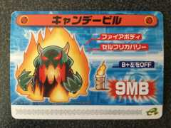 ★ロックマンエグゼ5 改造カード『キャンデービル』★