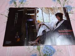 SMAP木村拓哉切り抜き J Movie Magazine vol.18 2016年
