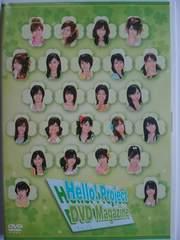 モーニング娘。Berryz工房 ℃-ute 真野恵里菜 DVD 2枚組 限定
