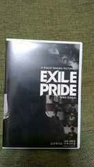 EXILE PRIDE HIRO