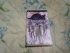 【PSP】ペルソナ