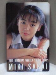 酒井美紀ヤングジャンプ17周年記念テレカ��33