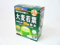大麦若葉 山本漢方製薬 3g×44包