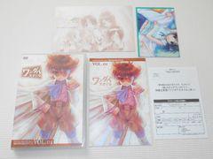 DVD★妄想科学シリーズ ワンダバスタイル VOL.1