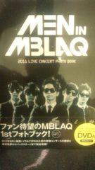 激レア!☆MBLAQ/2011 LIVE CONCERT1stフォットブックDVD付き!☆超美品!
