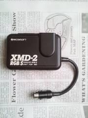 中古 メガドライブRGB/Sユニット XMD-2 RGB/S