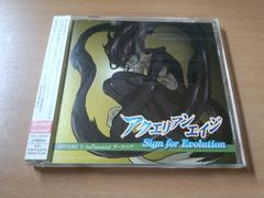 CD「アクエリアンエイジSign for Evolution SPHERE 3