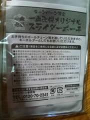 一血卍傑 ヤマトタケルオリジナルスライダーポーチ