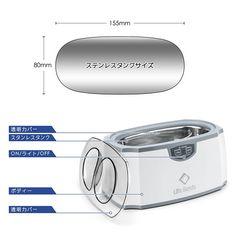 420mlメガネ超音波洗浄機 卓上型超音波クリーナー グレー