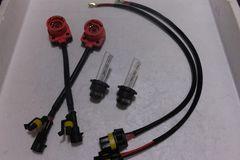 D2C D2R・D2S 35w.55w 3-30k 変換アダプター・電源ケーブル付