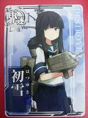 初雪 / 駆逐艦 / 艦これアーケード