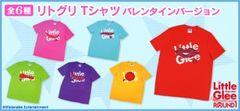 限定リトグリTシャツ☆ピンクs☆