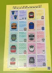 鉄道シリーズ第4集(イラスト版) 82円切手1シート★発送用向き
