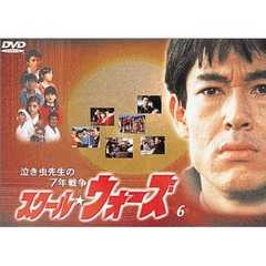 ■DVD『スクール・ウォーズ 全巻』大映ドラマ ラグビー