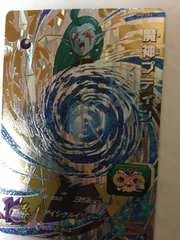 SH3-CP6魔神プティン