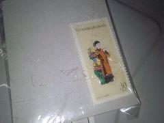 外国・切手・使用済みペーパーオフ・�D