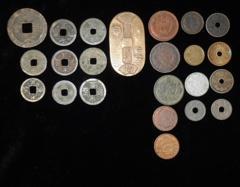 小判 古銭 まとめて 五十銭 十銭 五銭等 色々 骨董