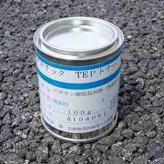 透過性着色用エポキシトナー デオチック TEPトナー 青 100g
