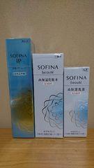 ソフィーナiP+高保湿化粧水+乳液3点セット♪