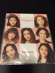 happiness♪ Sunshine Dream♪ワンコインシングルCD(^_^)
