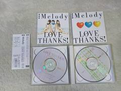 初回限定CD メロディ LOVE THANKS! ベスト 全17曲'97 帯付 田中有紀美