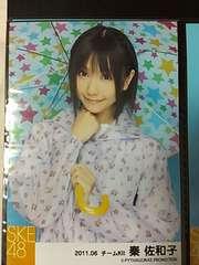 SKE48「レインコート」写真 セット 秦佐和子