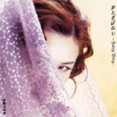 KF 中島みゆき CDアルバム おとぎばなし -Fairy Ring-