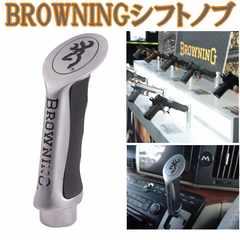 ピストルグリップ14cm★ピストルシフトノブ★拳銃グリップシフト