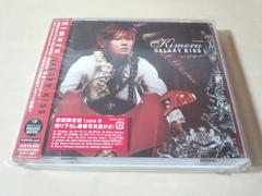 Kimeru CD「GALAXY KISS」テニスの王子様 初回盤写真集付き●