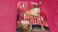篠田麻里子 写真集 SUPER MARIKO