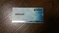 Amazonギフト券 商品券