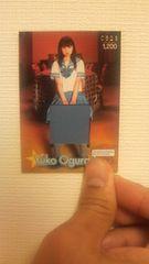 ボム 小倉優子 コスチュームカード