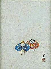 絵画 日本画 渡辺小華 『お雛様』真作保証