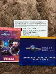 USJユニバーサルスタジオジャパン スタジオパス2枚