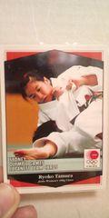 田村亮子 シドニーオリンピック カード