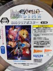 Fate/EXTELLA LINK BIGクリアポスター/B,キービシュアル/B2サイズ/フェイトエクストラリンク