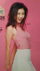 菊川怜【YOMIURIテレビ館】2002年255号