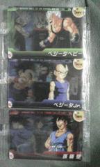 ドラゴンボールGT VSコンボコレクションカード3枚セット