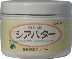 シアバター全身保湿クリーム 170g 送料激安400円〜