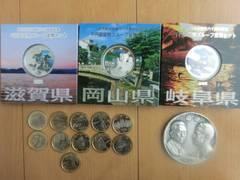 貴重超レア入手困難の記念純銀メダルと千円銀貨と記念五百円硬貨