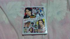 【DVD】映画 謎解きはディナーのあとで 櫻井翔 北川景子