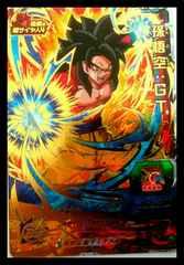 スーパードラゴンボールヒーローズ UM1弾 UR 孫悟空 GT UM1-59