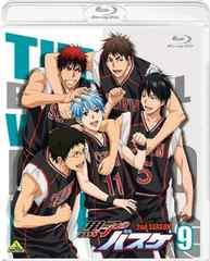 黒子のバスケ 2nd season 9 (ブルーレイディスク)