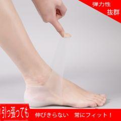 「激安」スーパーシークレット靴下中敷2.5�p
