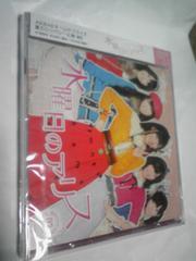 AKB48 チームサプライズ 水曜日のアリス CD+DVDとクリアファイル ホール限定写真入り