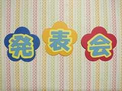 Mi☆craft∩発表会3色フラワー☆ブルー∩